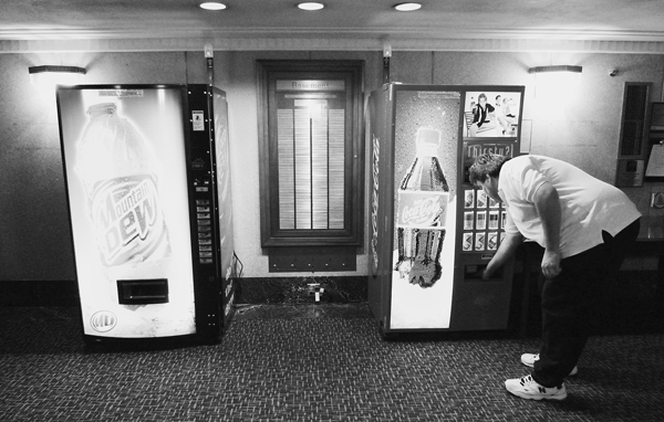 Some vending machines in the State Office Building are fitted with an energy-saving device.